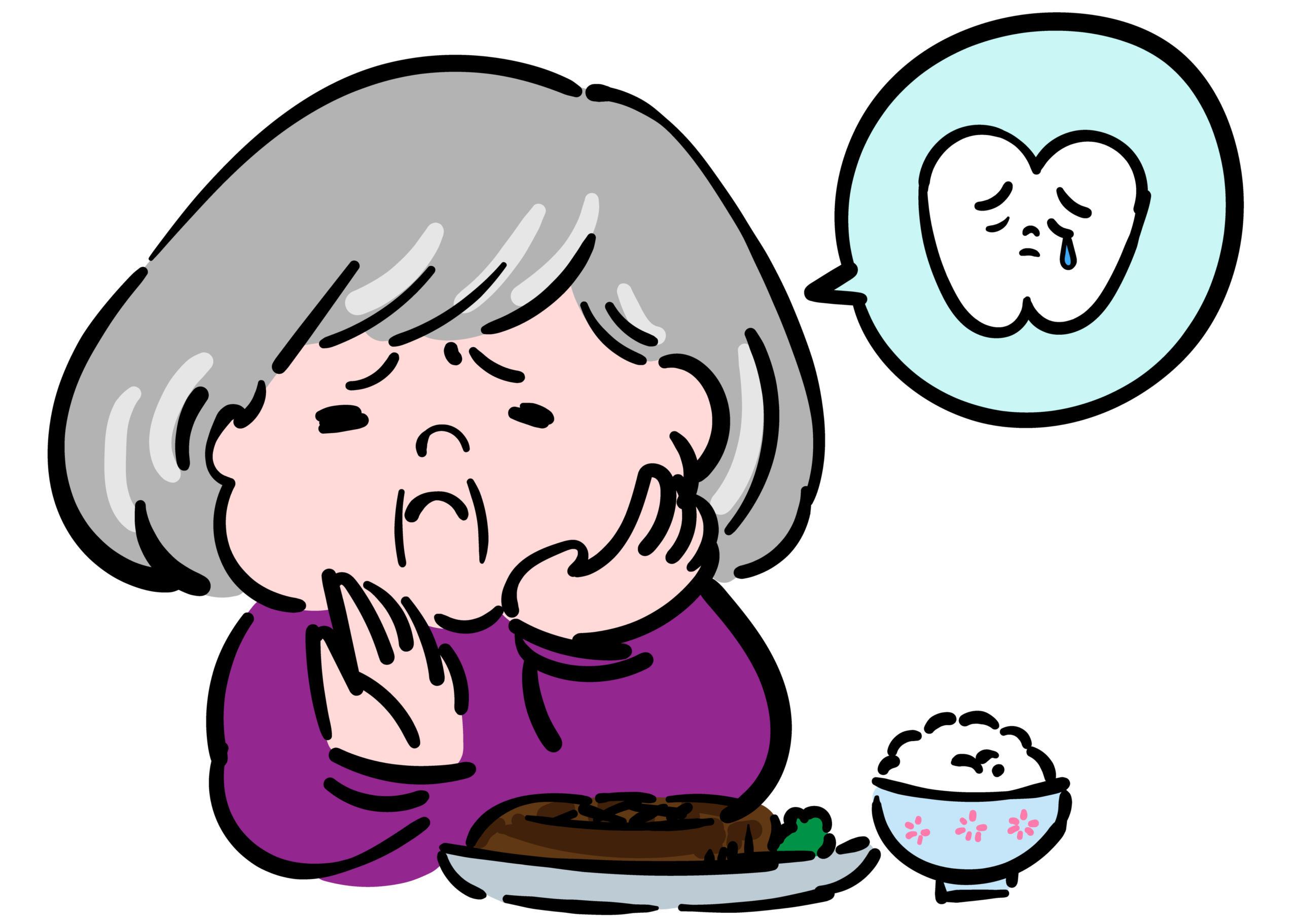 歯を噛むと痛いときの原因7つを解説!症状別の対処法も