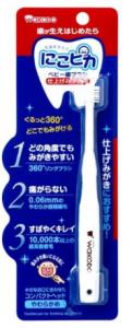 和光堂 にこピカ ベビー歯ブラシ 仕上げみがき用