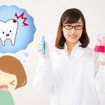 歯痛薬~2