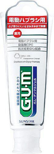 GUM(ガム)・デンタルジェル (電動ハブラシ用) 65g