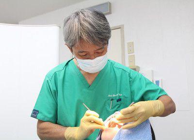 青木歯科クリニック