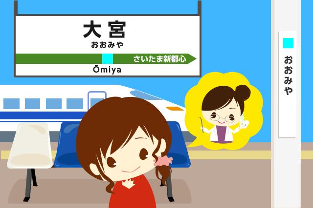 oomiya