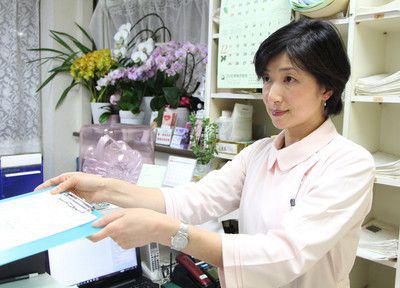 渋谷歯科医院 受付