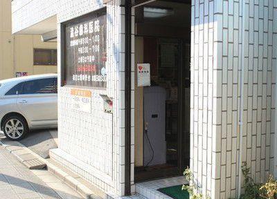 渋谷歯科医院 外観