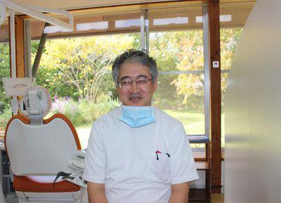 矢頭歯科医院