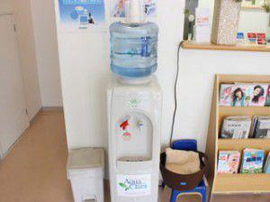 平塚歯科診療所のウォーターサーバー
