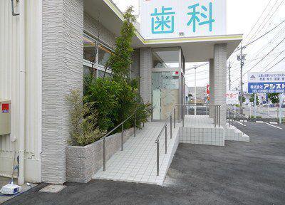 豊田キッズファミリー歯科