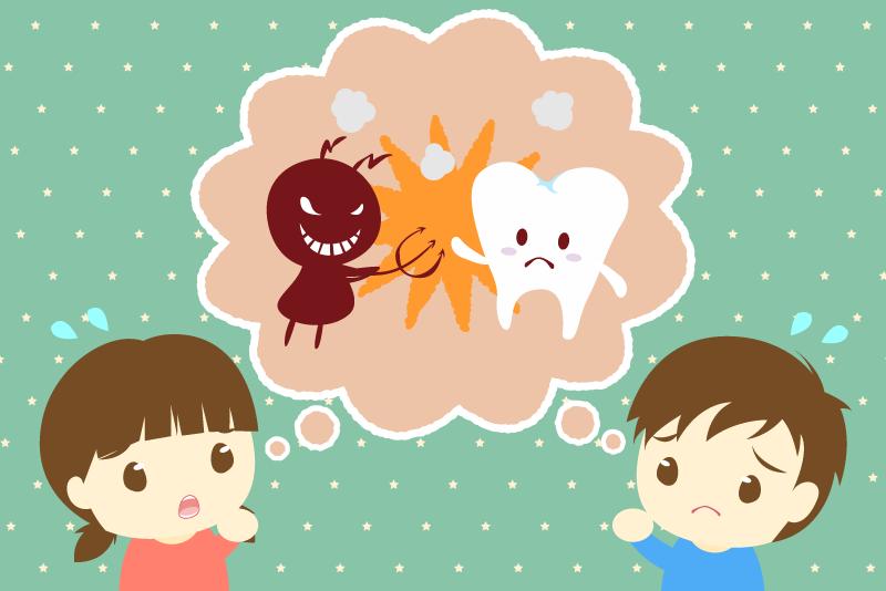 子供虫歯治療