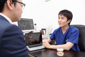 遠藤歯科医院の治療説明