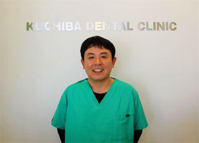 くちば歯科クリニック