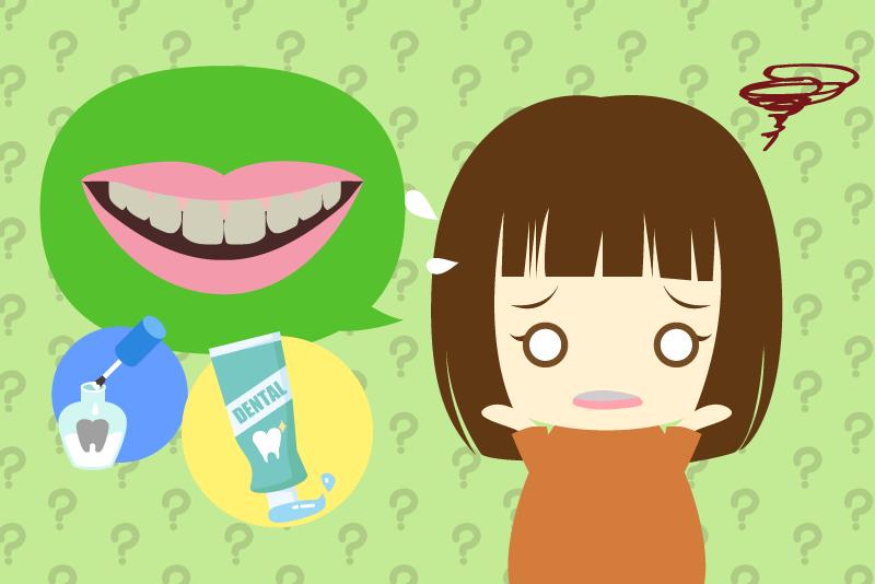 歯 黒ずみ