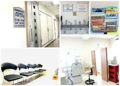 笠間歯科医院の院内写真