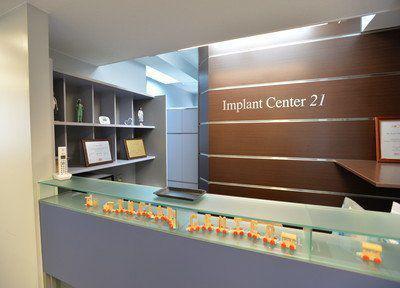 インプラントセンター21