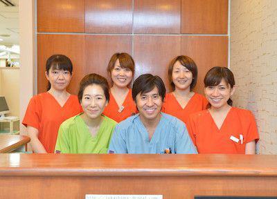 高島歯科クリニック 先生とスタッフ