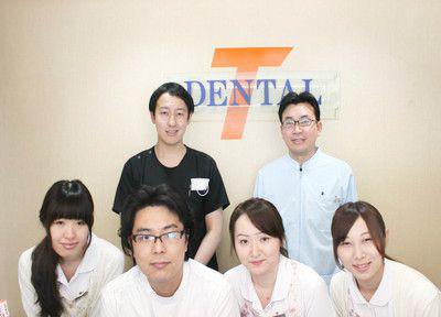 たかせ歯科医院の先生とスタッフ