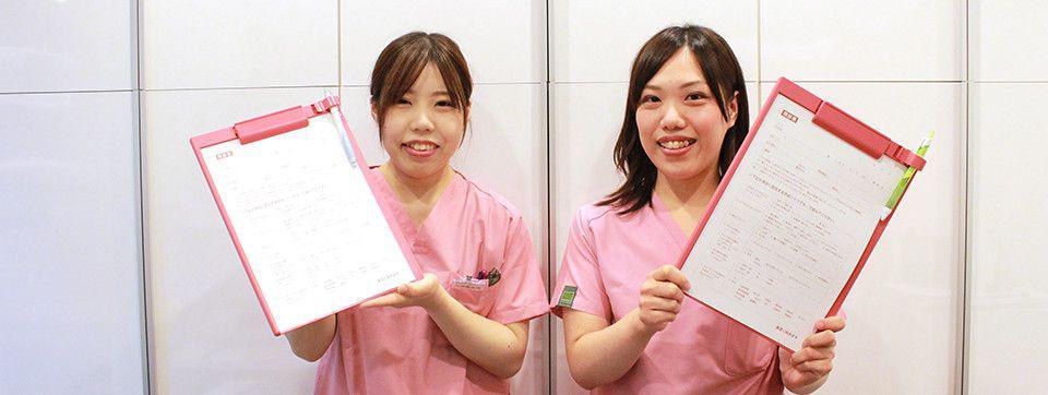 みやもと歯科クリニック 受付