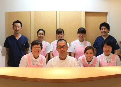向田橋たき歯科医院の先生とスタッフ