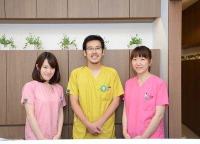 こみね歯科医院