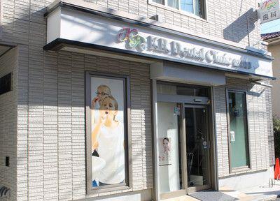 KR Dental Clinic金沢文庫