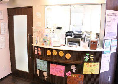 原田歯科医院の受付