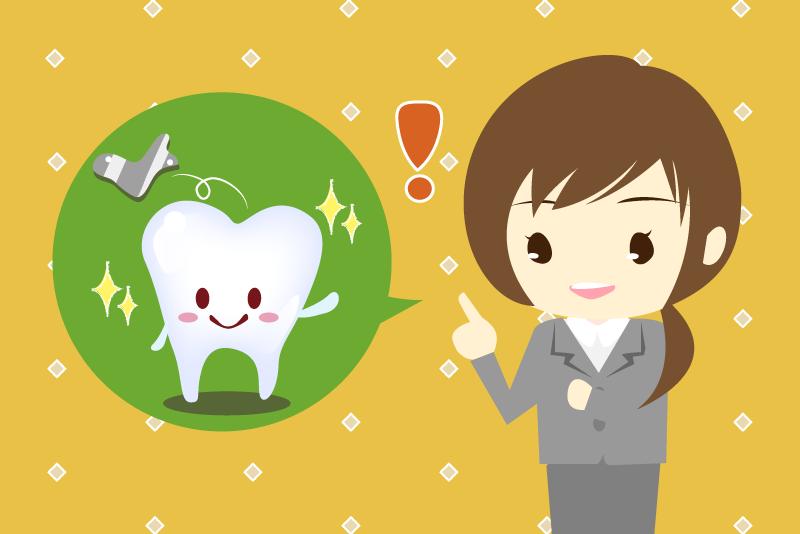 銀歯を白くai