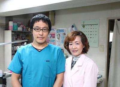 ヤシマ歯科医院