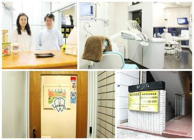 井本歯科医院 先生とスタッフ