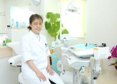 花野歯科クリニック