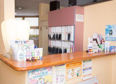 わかき歯科クリニック (2)