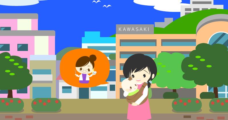 kawasaki_jyoseikin
