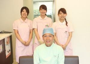 豊岡ヘルシー歯科クリニック ドクター・スタッフ