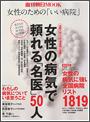 mag120915-asahi