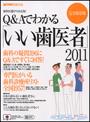 mag201006-asahi