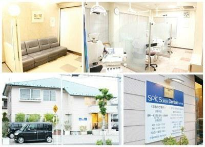 山口歯科パークタウン診療所の院内風景