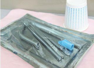 広小路歯科室 衛生管理