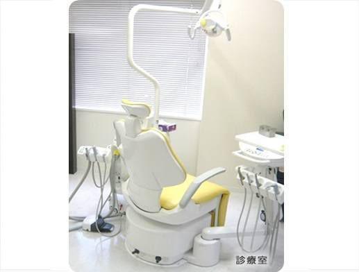 医療法人 ハートフル会 すまいる歯科
