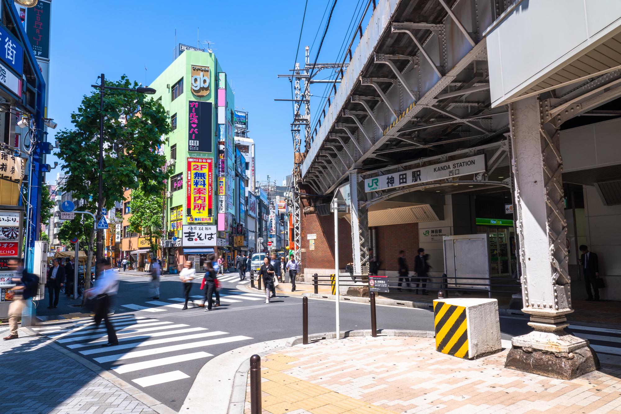 【おすすめポイント】神田駅の歯医者さん10院を掲載