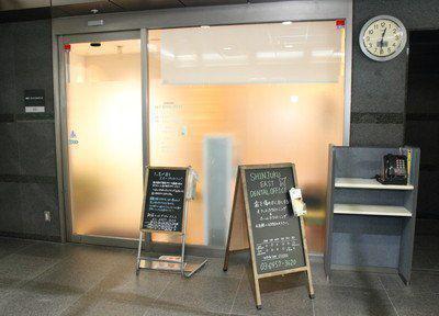 新宿イーストデンタルオフィス 外観
