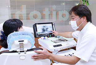 斉藤歯科クリニック 診療