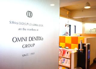 歯科オムニデンティックス 外観