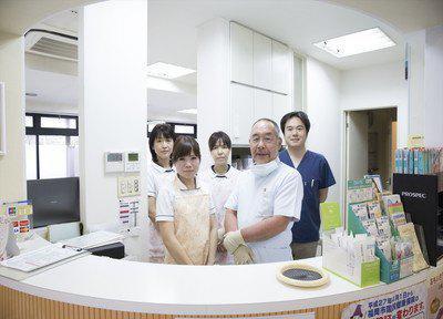 井坂歯科1