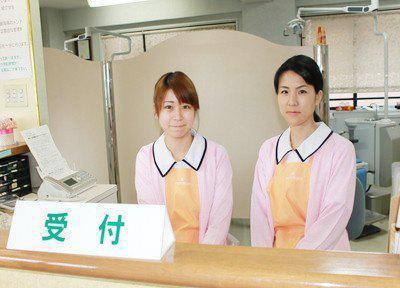 片山歯科医院 スタッフ