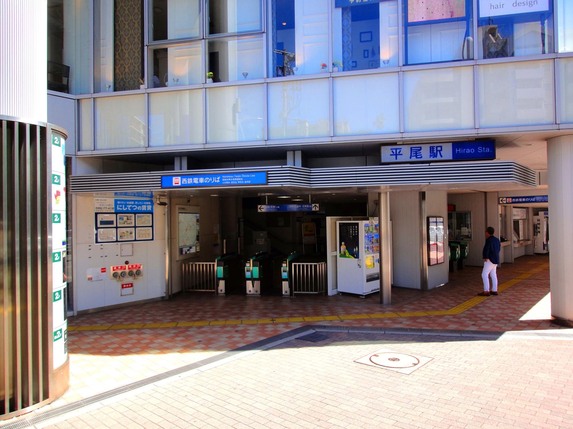 西鉄平尾駅から通いやすい!歯医者さん7院のおすすめポイント