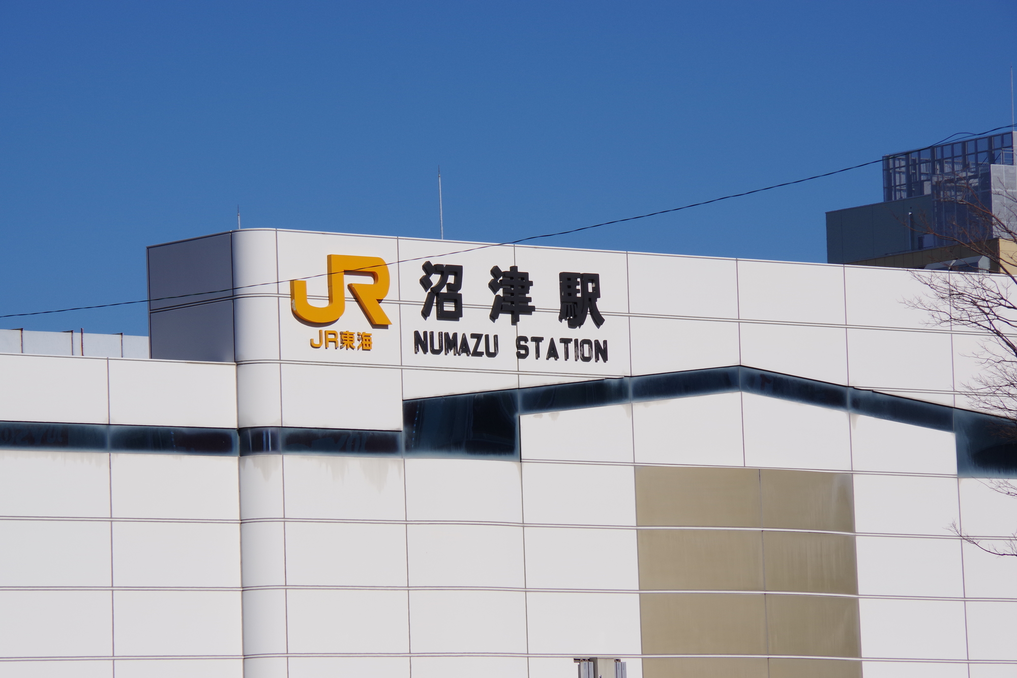 【18時可】沼津駅近くで夕方診療している歯医者4院のおすすめポイント