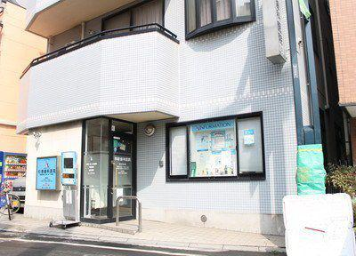 杉原歯科医院