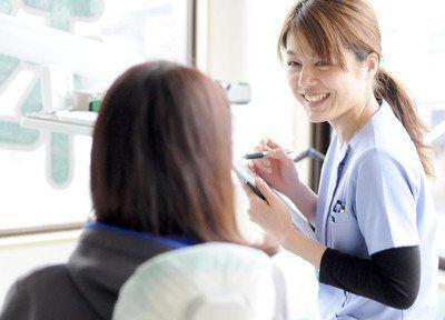 池澤歯科クリニック