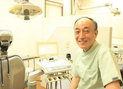 どい歯科医院