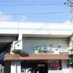 三郷駅 アイキャッチ