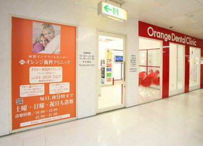 オレンジ歯科 イオン所沢店 外観