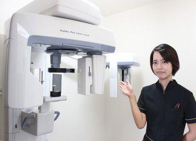 Jin Mei Dental Clinic レントゲン